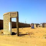 Central de monitoreo de seguridad ciudadana se ha convertido en un basural