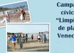 Mañana realizarán campaña de limpieza en playa Venecia de Villa El Salvador